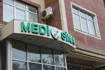 Medi Sina