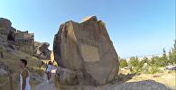 Взгляд британских туристов на азербайджанский Гобустан