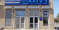 KATV1