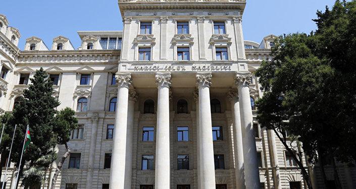 МИД Азербайджана. Фото из архива Report.az