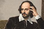 Uilyam Şekspir