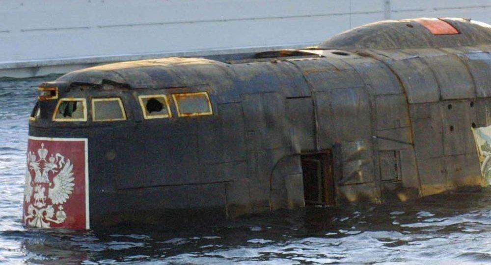 Kursk atom sualtı gəmisi