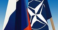 Rusiya və NATO