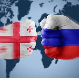 Gürcüstan və Rusiya