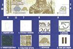 Новые банкноты Национального банка Грузии