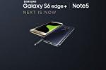Samsung Galaxy Note 5 və Samsung Galaxy S6 edge+