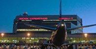Şeremetyevo hava limanı