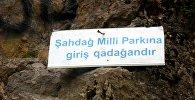 Şahdağ Milli Parkı
