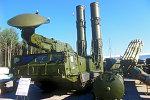 S-300 raketdən müdafiə sistemi