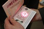 Работа белорусской таможенной службы