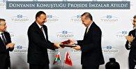 проект газопровода TANAP