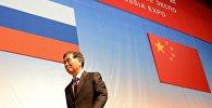 Д.Рогозин принял участие в работе первого российско-китайского ЭКСПО в Харбине