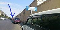 Тротуар для пешеходов, где установлен огромный дорожный знак, разрешающий парковку автомобилей.
