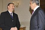 Президент Азербайджана Ильхам Алиев и министр иностранных дел РФ Сергей Лавров встретились в Баку