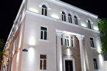Здание Судебно-правового совета Азербайджана