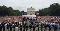 Антиправительственный митинг в центре Кишиневе