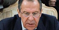 Министр иностранных дел России
