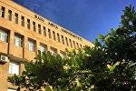 Bakı Asiya Universiteti