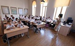Азербайджанские школьники