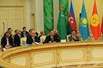 İlham Əliyev - Türkdilli Dövlətlərin Əməkdaşlıq Şurasının V Sammiti- Astana