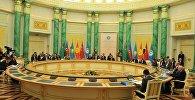 Astana- Türkdilli Dövlətlərin Əməkdaşlıq Şurasının V Sammiti