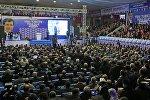 AKP-nin 5-ci Qurultayı