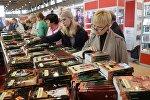 28-я Московская международная книжная выставка-ярмарка. День третий