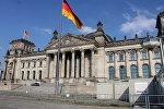 Almaniya Bundestaqı