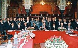 Əsrin müqaviləsinin imzalanması - 1994-cü il 20 sentyabr