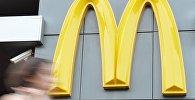 Роспотребнадзор временно закрыл четыре ресторана Макдоналдс в Москве