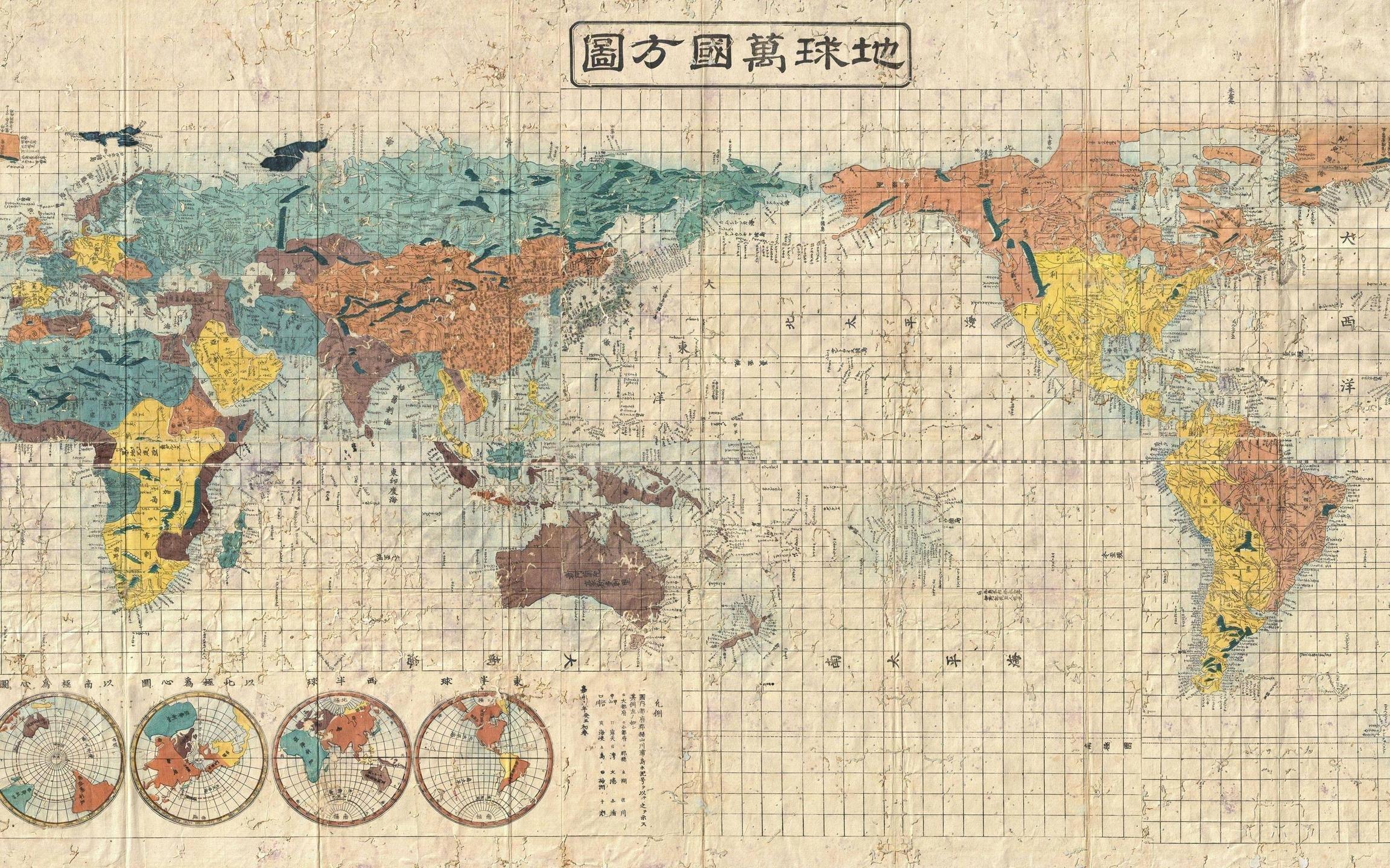 Yaponiyadakı 1853-cü ilin xəritəsi