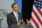 Выступление президента США Барака Обама перед выпускниками Российской экономической школы (РЭШ)