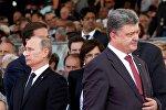 Putin və Poroşenko