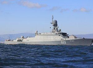 корабль ВМС России