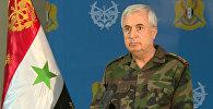 Начальник Генштаба Сирии объявил о начале масштабного наступления на ИГ