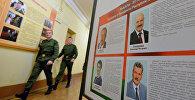 Досрочное голосование на выборах президента Республики Беларусии