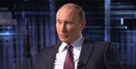Путин выразил сожаление, что США не хотят сотрудничать с РФ по Сирии