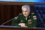 Брифинг Начальника Главного оперативного управления Генштаба ВС РФ Андрей Картаполова