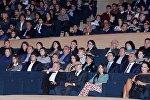Премьера кинопроекта «Баку, я люблю тебя» в Центре Гейдара Алиева.