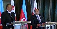 Ильхам Алиев прибыл в Грузию
