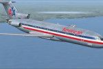 American Airlines şirkətinin təyyarəsi