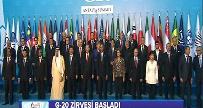 Саммит лидеров стран Большой двадцатки в турецкой провинции Анталья