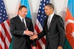 Azərbaycan prezidenti İlham Əliyev və ABŞ prezidenti Barak Obama