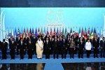 саммит G20 в Анталье
