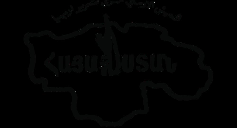 ASALA erməni terror təşkilatı