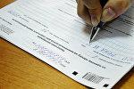 Подача налоговых деклараций в Налоговую инспекцию города Сочи