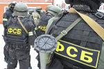 Антитеррористические учения спецназа УФСБ и УМВД России, фото из архива
