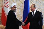 İran İslam Respublikasının prezidenti Həsən Ruhani və Rusiya Federasiyasının prezidenti Vladimir Putin