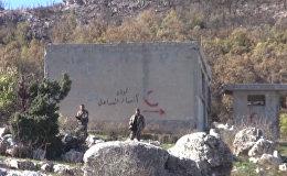 Сирийские военные показали захваченный к северу от Латакии форпост боевиков