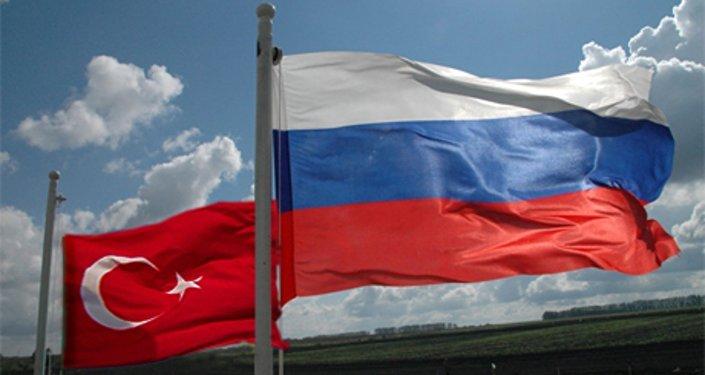 Türkiyə və Rusiya bayrağı